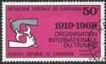 Sellos del Mundo : Africa : Camerún :  Camerún