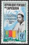 Sellos de Africa - Camerún -  2ºaniversario reunificación
