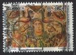 Sellos del Mundo : Europa : España : 4317_Arqueologia, mosaico de Olmeda