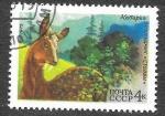 Sellos de Europa - Rusia -  4362 - L Aniversario de la Reserva Natural de Stolby