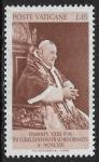 Sellos del Mundo : Europa : Vaticano : Papa Juan XXIII