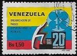 Sellos del Mundo : America : Venezuela : 20 años de la Organización de Países Exportadores de Petróleo, 1960-1980
