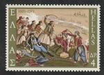 Sellos del Mundo : Europa : Grecia :  1042 - 150 Anivº de la guerra de la independencia
