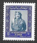 Sellos de Asia - Jordania -  832 - Huséin I de Jordania
