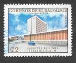 Sellos de America - El Salvador -  C261 - Hospital de Niños Benjamín Bloom