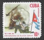 Sellos de America - Cuba -  708 - I Aniversario de la Invasión de Bahía de Cochinos