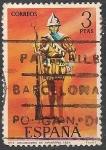 Sellos del Mundo : Europa : España : Uniformes militares. ED 2141