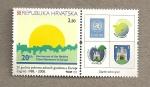 Sellos de Europa - Croacia -  20 Aniv del movimiento para ciudades limpias en Europa
