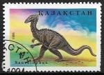 Sellos del Mundo : Asia : Kazajistán : Animales prehistóricos - Saurolophus