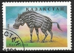 Sellos del Mundo : Asia : Kazajistán : Animales prehistóricos - Entelodon