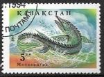 Sellos del Mundo : Asia : Kazajistán : Animales prehistóricos - Mosasaurus