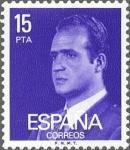 Sellos del Mundo : Europa : España : ESPAÑA 1977 2395 Sello Nuevo Serie Basicas Rey Don Juan Carlos I 15p