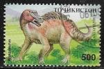Sellos del Mundo : Asia : Tayikistán : Animales prehistóricos - Anatosaurus