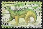 Sellos del Mundo : Asia : Tayikistán : Animales prehistóricos - Polacanthus