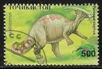 Sellos del Mundo : Asia : Tayikistán : Animales prehistóricos - Parasaurolophus