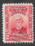 Sellos de America - Cuba -  248 - Máximo Gómez