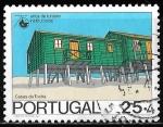 Sellos de Europa - Portugal -  Portugal-cambio