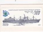 Sellos de Europa - Rusia -  Barco de fábrica de procesamiento de pescado