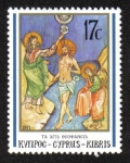 Sellos del Mundo : Asia : Chipre : Navidad del 91