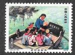 Sellos de Asia - China -  1221 - Día Internacional de la Mujer Trabajadora