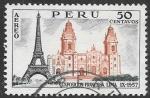 Sellos de America - Perú -  expo. francesa