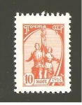 sello : Europa : Rusia : INTERCAMBIO