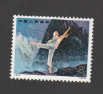 Sellos del Mundo : Asia : China : Ballet Hsi-er