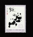 Sellos del Mundo : Asia : China : Panda gigante