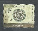 Sellos del Mundo : Africa : Marruecos : 1 era.Escuela de ceramica  ASAFI