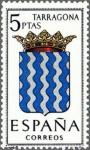 Sellos de Europa - España -  1640