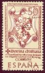 Sellos del Mundo : Europa : España : 1752