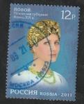 Sellos del Mundo : Europa : Rusia :  7247 - Gorro tradicional