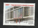 Sellos del Mundo : Europa : Rusia :  7019 - Edificio ruso de la Cultura y la Ciencia, en Berlin