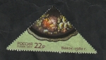Sellos del Mundo : Europa : Rusia :  7865 - Arte tradicional, pintura de Zhostovo