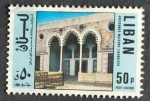 Sellos de Asia - Líbano -  Arquitectura