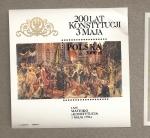 Sellos del Mundo : Europa : Polonia : Constitución de 1791