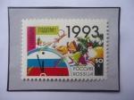 Sellos de Europa - Rusia -  Rossija - Feliz Año Nuevo, 1993 - Sello de 50 kopek Ruso, del año 1995.