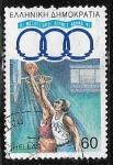 Sellos del Mundo : Europa : Grecia : 11th Mediterranean Games, Athens - Basketball