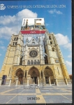 Sellos del Mundo : Europa : España : Catedral de Leon