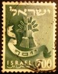 Sellos de Asia - Israel -  Tribus de Israel. Joseph (Sheaf of Grain)