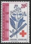 Sellos del Mundo : Africa : República_del_Congo :  plantas medicinales