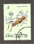 Sellos de America - Cuba -  CAMBIADO CR