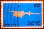Sellos de Asia - Israel -  Arava. Industria Aeronáutica