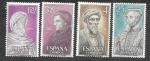 Sellos del Mundo : Europa : España : Edif 1791 a 1794 - Personajes Españoles