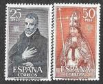Sellos del Mundo : Europa : España : Edif 1961-1962 - Personajes Españoles
