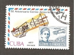 Sellos del Mundo : America : Cuba :  RESERVADO DAVID MERINO