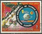 Sellos del Mundo : Africa : Guinea_Ecuatorial : Cooperación espacial Estados Unidos / URSS, Intasat