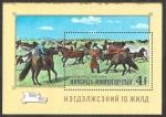 Sellos del Mundo : Asia : Mongolia : 495 - Pintura del Museo Nacional (Ulán Bator)