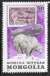 Sellos del Mundo : Asia : Mongolia : Polar Flight 1931 - 1981