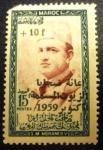 Sellos de Africa - Marruecos -  Rey Mohammed V